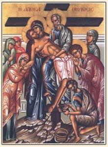 apokathilos