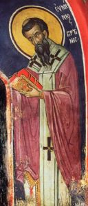 Ευμένιος Γορτύνης