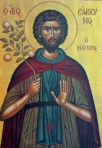 Agios Ephrosynios