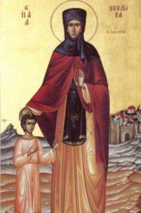 Osia Theodora